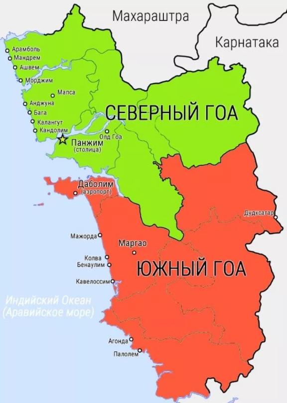 Карта Гоа