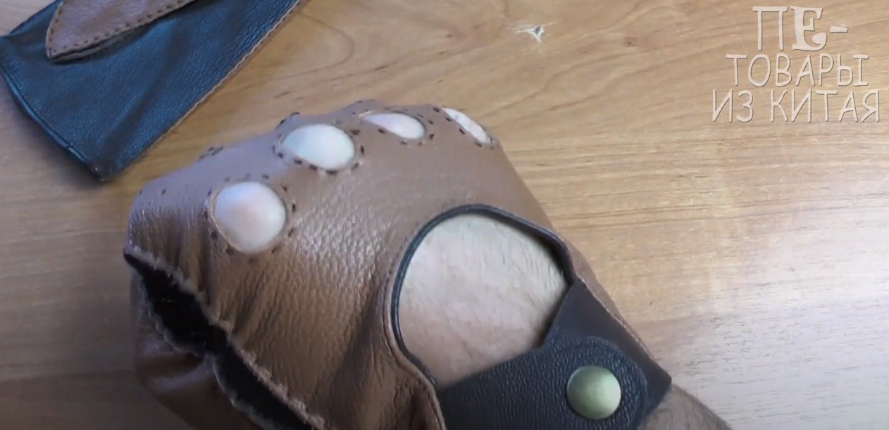 кожаные автомобильные перчатки