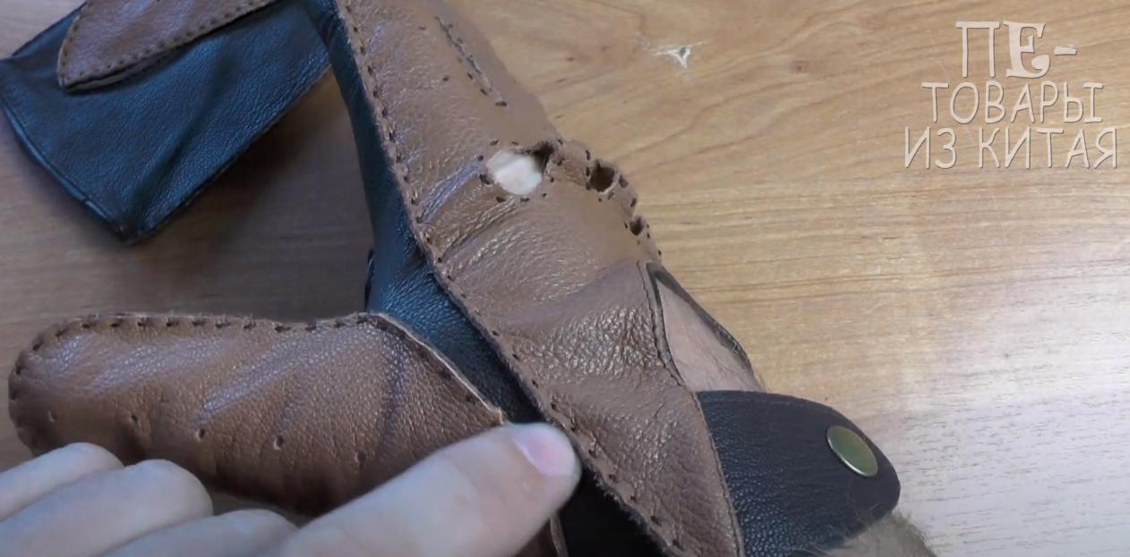 Мужские кожаные автомобильные перчатки